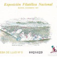 Sellos: Nº 24 PRUEBA OFICIAL DE EXFILNA 91 MADRID DEL AÑO 1991. Lote 236201435