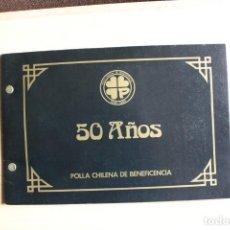 Sellos: CARPETA REPRODUCCION LOTERIA POLLA CHILENA DE BENEFICICENCIA. Lote 236429900