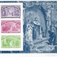 Sellos: ESPAÑA - V CENTENARIO DEL DESCUBRIMIENTO DE AMERICA / RESTITUCION - AÑO 1992 - 1 HB NUEVA. Lote 237022430