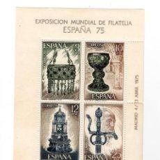 Sellos: ESPAÑA - EXPOSICION MUNDIAL DE FILATELIA DE MADRID 75 / ORFEBRERIA ESPAÑOLA - AÑO 1975 - 1 HB NUEVA. Lote 237022865