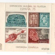 Sellos: ESPAÑA - EXPOSICION MUNDIAL DE FILATELIA DE MADRID 75 / ORFEBRERIA ESPAÑOLA - AÑO 1975 - 1 HB NUEVA. Lote 237022950