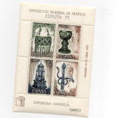 Sellos: ESPAÑA - EXPOSICION MUNDIAL DE FILATELIA DE MADRID 75 / ORFEBRERIA ESPAÑOLA - AÑO 1975 - 2 HB NUEVA. Lote 237022970