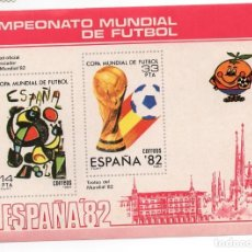 Sellos: ESPAÑA 82 - CAMPEONATO MUNDIAL DE FUTBOL / NARANJITO - AÑO 1982 -1 HOJA RECUERDO. Lote 237023630
