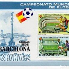 Sellos: ESPAÑA 82 - CAMPEONATO MUNDIAL DE FUTBOL / CIUDADES SEDE /NOU CAMP ESPAÑOL- AÑO 1982 - HOJA RECUERDO. Lote 237023740