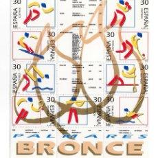 Sellos: ESPAÑA - DEPORTES / OLIMPICOS DE BRONCE - AÑO 1996 - HB DE 9 SELLOS + VIÑETAS NUEVA Y PERFECTA. Lote 237024285