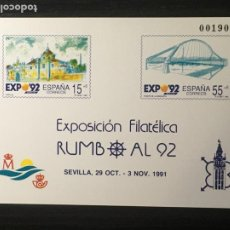 Selos: PRUEBA FILATÉLICA DE ARTISTA - EXPOSICIÓN FILATÉLICA RUMBO AL 92 - SEVILLA 1991 - Nº 23. Lote 237182480