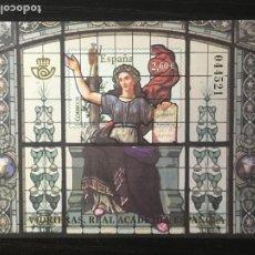 Selos: PRUEBA FILATÉLICA DE ARTISTA - VIDRIERAS REAL ACADEMIA ESPAÑOLA 2008 - Nº 97. Lote 237735015