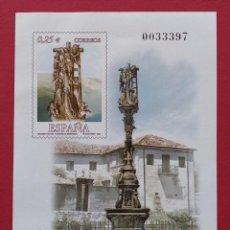 Francobolli: AÑO 2002 - ESPAÑA - PRUEBA OFICIAL Nº 79 - CRUCEIRO DE HIO ( CANGAS DE MORRAZO) ... L2938. Lote 237838730