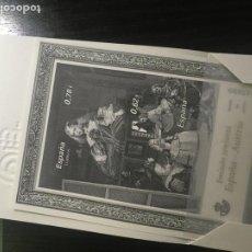 Selos: PRUEBA FILATÉLICA DE ARTISTA - EMISIÓN CONJUNTA ESPAÑA AUSTRIA 2009 - Nº 99. Lote 237899705