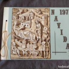 Sellos: NAVIDAD 1971 FABRICA NACIONAL DE MONEDA Y TIEMBRE. Lote 238438645