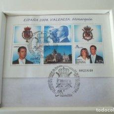 Sellos: ER * HOJITA ENMARCADA CON MATASELLOS DE PRIMER DIA * EXPOSICION MUNDIAL DE FILATELIA 2004. Lote 240096340