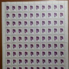Selos: SELLOS R. INDONESIA OFERTA PLIEGO COMPLETO 12 100 SELLOS. Lote 240232845