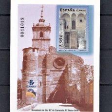 Sellos: ESPAÑA 2004 HOJITA PRUEBA DE COLOR. MONASTERIO DE SANTA MARIA DE CARRACEDO. Lote 242360400