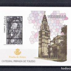 Sellos: ESPAÑA 2004 HOJITA PRUEBA OFICIAL DE VIDRIERA DE LA CATEDRAL DE TOLEDO. Lote 242361700