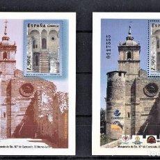 Sellos: ESPAÑA 2004 LOTE DE 2 HOJITAS PRUEBA DE COLOR Y MULTICOLOR. MONASTERIO DE SANTA MARÍA DE CARRACEDO. Lote 242362465