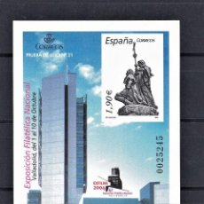 Sellos: ESPAÑA 2004 HOJITA PRUEBA DE LUJO. EXFILNA VALLADOLID. Lote 242887300