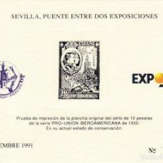 Sellos: PRUEBA HOJITA RECUERDO. SEVILLA, PUENTE ENTRE DOS EXPOSICIONES - EXPO '92. Lote 243655640