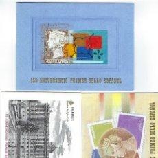 Selos: ESPAÑA.AÑO 2000./150 ANIVERSARIO PRIMER SELLO ESPAÑOL .CARPETA.. Lote 244548330