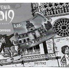 Sellos: ESPAÑA 2019. PRUEBA OFICIAL . JUVENIA 2019. BURGOS. CON REPRODUCION R.A.. Lote 244663700