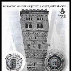 Selos: ESPAÑA 2020. PRUEBA OFICIAL . TORRE MUDEJAR. TERUEL.CON SELLO EN PLATA. Lote 244664625