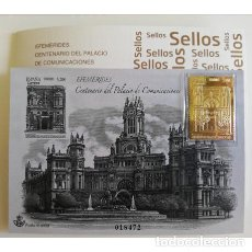 Sellos: ESPAÑA 2020. PRUEBA OFICIAL . PALACIO DE COMUNICACIONES. CON SELLO EN ORO DORADO. Lote 244665730