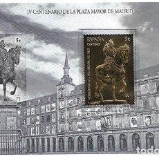 Sellos: ESPAÑA 2018. PRUEBA OFICIAL 137. PLAZA MAYOR DE MADRID. CON SELLO EN ORO. Lote 244666130