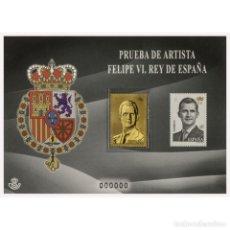 Sellos: ESPAÑA 2015. PRUEBA OFICIAL 120. FELIPE VI REY DE ESPAÑA. CON SELLO EN ORO 24 KT. Lote 244672520