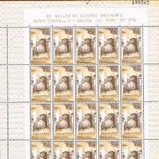 Sellos: [A0153] ESPAÑA 1960; PLIEGO TOROS, 25X30C. (MNH). Lote 244811935