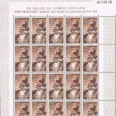 Sellos: [A0154] ESPAÑA 1976; PLIEGO SAN PEDRO DE ALCÁNTARA, 25X20PT. (MNH). Lote 244814935