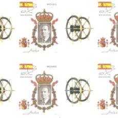 Sellos: ESPAÑA 1998. PRUEBAS OFICIALES 64A - 64D. SACADAS DE UN CARNE 3544C. Lote 245075550