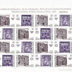 Sellos: ESPAÑA 1997 HOJA VALORES RUTA DE LOS CAMINOS DE SEFARAD.. Lote 245242280