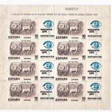 Sellos: ESPAÑA 1983 MINIPLIEGO DIA DEL SELLO. Lote 245775590
