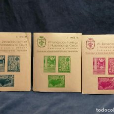 Sellos: ESPAÑA SELLOS EXPOSICION GRACIA AÑO 1957 LOTE 3 HBS NUEVO *** SERIE COMPLETA. Lote 249465665