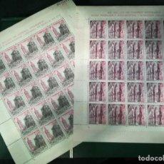 Sellos: EDIFIL 1645 Y 1647 EN PLIEGOS DE 25 SELLOS. Lote 249473455