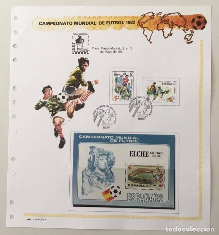 1982-ESPAÑA HOJA PROMOCIÓN Nº 26 CAMPEONATO MUNDIAL DE FÚTBOL ESPAÑA 82 - ELCHE - (Sellos - España - Pruebas y Minipliegos)