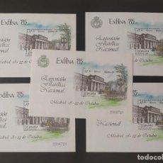 Selos: ## SELLO NUEVO - 5 HOJAS BLOQUES EXFILNA 85 ##. Lote 252620740