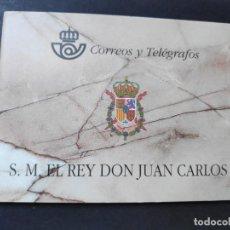 Sellos: ESPAÑA. AÑO 1998.CARNET DE DON JUAN CARLOS I. Lote 252929500