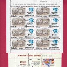 Sellos: ESPAÑA .MINI PLIEGOS. AÑOS 1983 Y 2011.. Lote 252960390