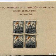 Francobolli: ESPAÑA (BARCELONA) Nº SH 29/30. AÑO 1941. Lote 252965740
