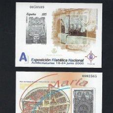 Sellos: ESPAÑA. AÑO 2000.PRUEBAS OFICIALES.. Lote 252983520