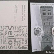 Sellos: SELLOS ESPAÑA 2020 PRUEBA DE LUJO Nº 146. Lote 253719825