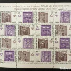 Sellos: 1997 ESPAÑA EDIFIL 3520/3523 MNH** RUTA DE LOS CAMINOS DEL SEFARAD - MINIPLIEGO -. Lote 253870415