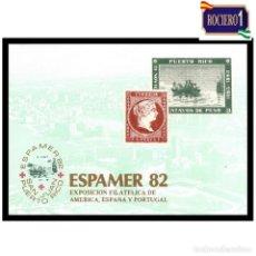 Francobolli: ESPAÑA 1982. HOJA RECUERDO Nº 111. ESPAMER 82, PUERTO RICO, . NUEVO** MNH. Lote 255503075