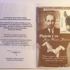 Sellos: EDICION FILATELICA PLATERO Y YO JUAN RAMON JIMENEZ IMPRESION CALCOGRAFICA NUMERADA Y LIMITADA. Lote 255629060