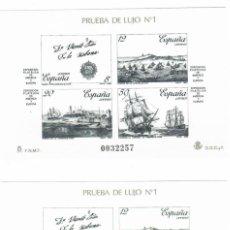 Sellos: PRUEBAS DE LUJO 12 Y 13 EXPOSICION ESPAMER-87 DE LA CORUÑA. Lote 255931740