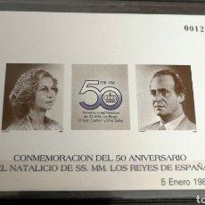 Sellos: PRUEBA DE LUJO N°15 NATALICIO DE SS.MM LOS REYES 1988 LUJO (FOTOGRAFÍA REAL ). Lote 270220158