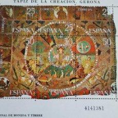 Francobolli: HOJITA TAPIZ DE LA CREACIÓN . GERONA 1980. Lote 287454028