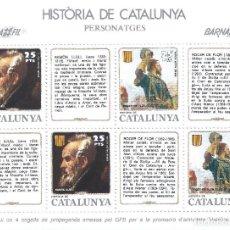 Selos: HISTORIA DE CATALUNYA. PERSONATGES. EDITADA POR GREMIO DE FILATELIA DE BARCELONA.. Lote 260757235