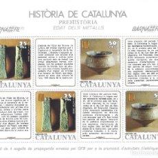Selos: HISTORIA DE CATALUNYA. PREHISTORIA. EDAD DELS METALS. EDITADA POR GREMIO DE FILATELIA DE BARCELONA.. Lote 260757415