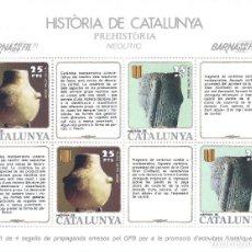 Selos: HISTORIA DE CATALUNYA. PREHISTORIA. NEOLITIC. EDITADA POR GREMIO DE FILATELIA DE BARCELONA.. Lote 260757475